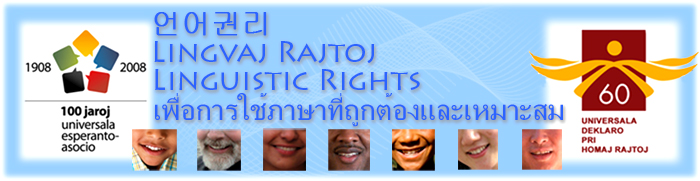 Symposium on Linguistic Rights, United Nations, Geneva, 24-04-2008